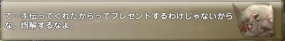 DN 2014-02-24 11-04-06 Mon
