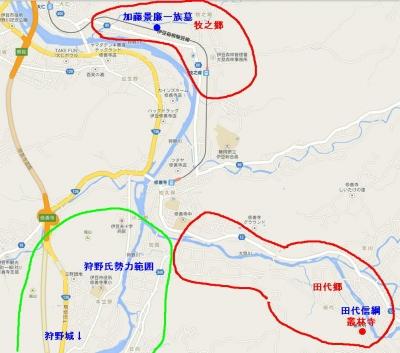 田代信綱地図