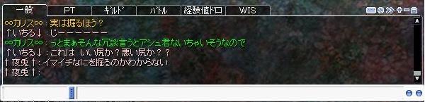 RO2014062712.jpg