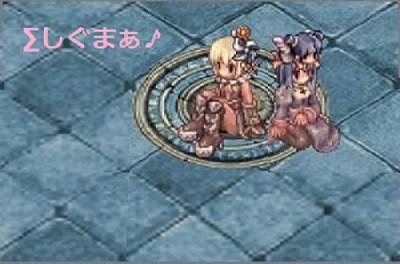 hptaitoru3.jpg
