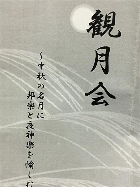 20140908111039f6d_R.jpg