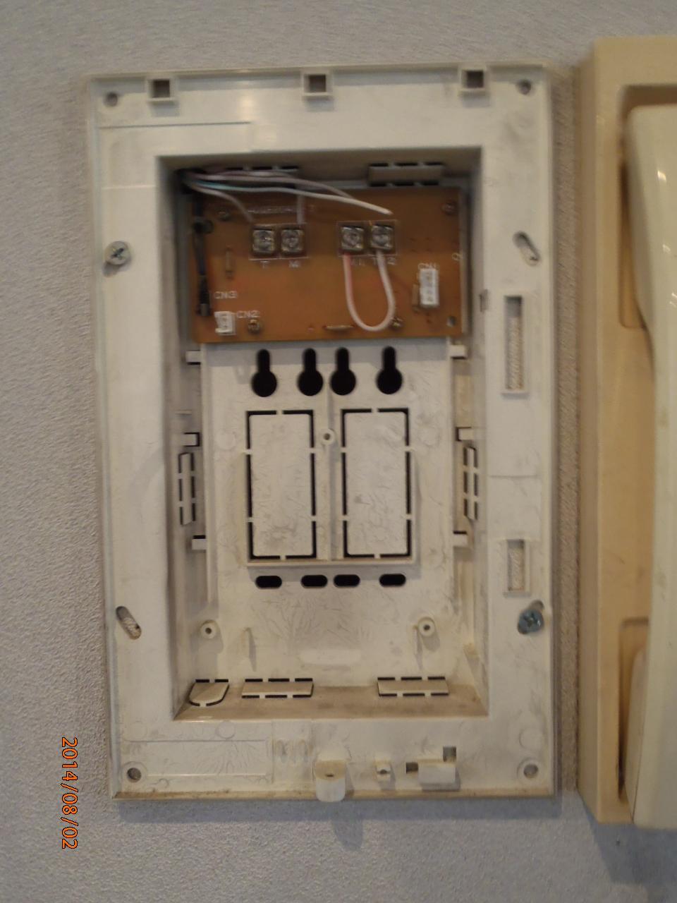 P8020043.jpg