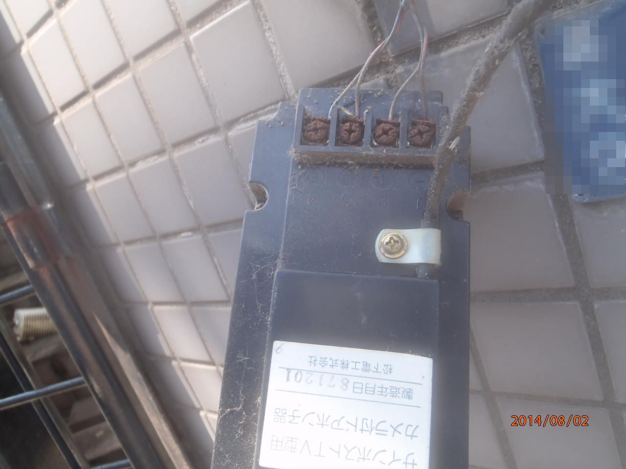 P8020076_R.jpg