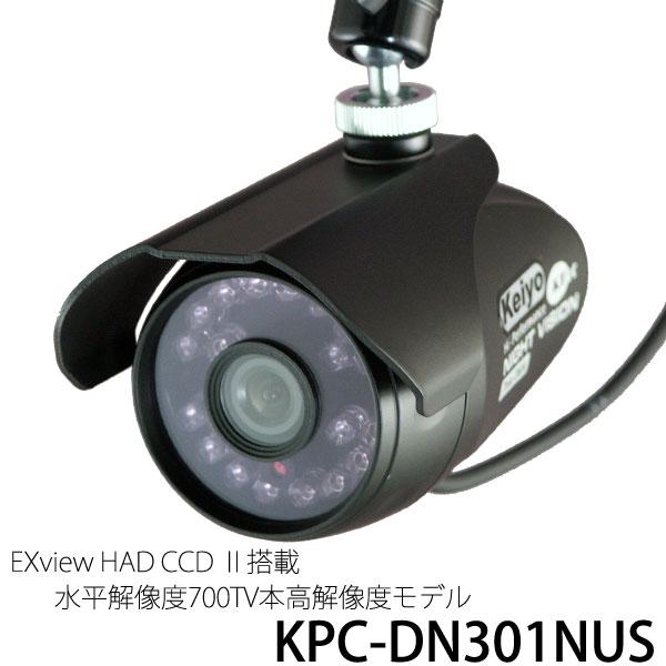 kpc-dn301nus_201406090646431c6.jpg