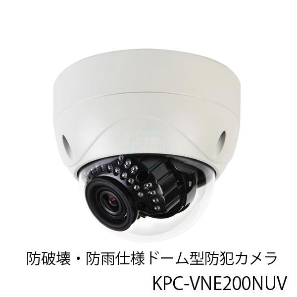 kpc-vne200nuv.jpg