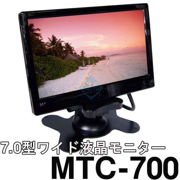 mtc-700.jpg