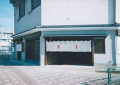 ph_hachioji.jpg