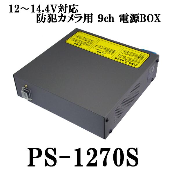 ps-1270s_main.jpg