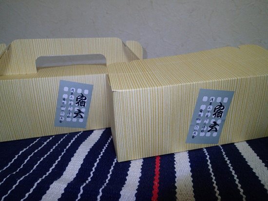 yadorokuomiya.jpg