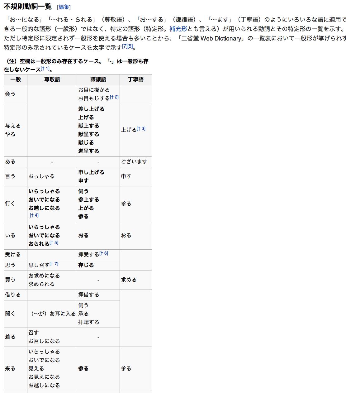 jWikipedia1.jpg
