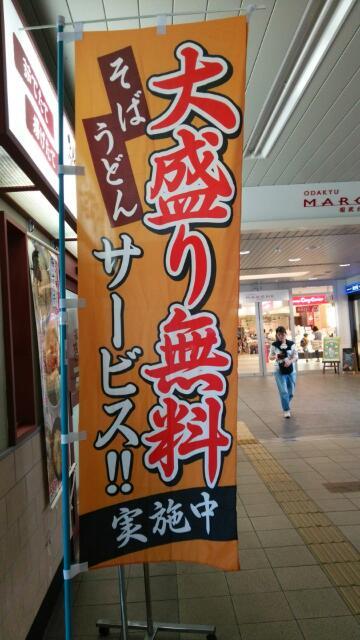 20140511_155416.jpg