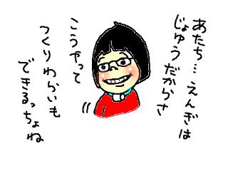 snap_19760819_2014251885.jpg