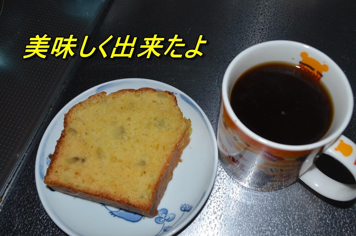DSC_2528p.jpg