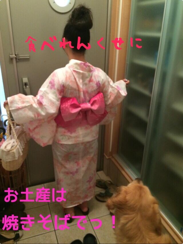 fc2blog_20140802203815d3b.jpg