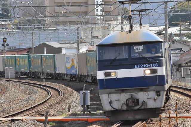 1403hiroshima (7)