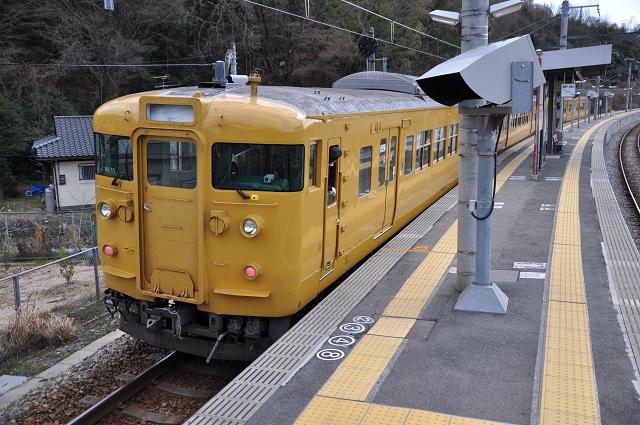 1403hiroshima (23)