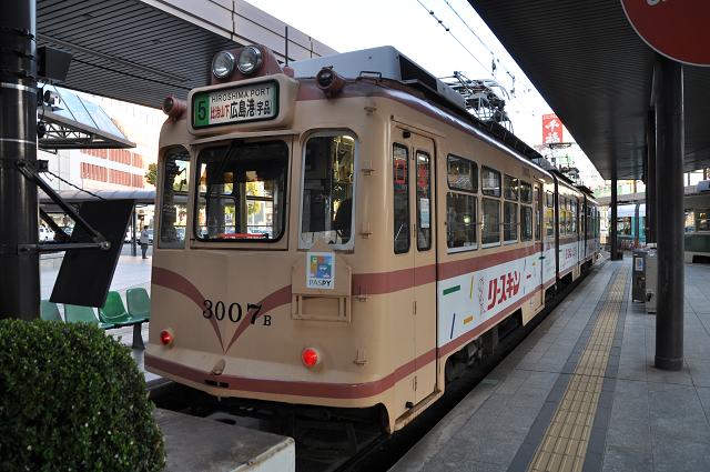 1403hiroshima (44)