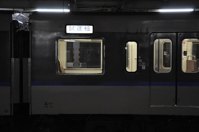 1403hiroshima (89)