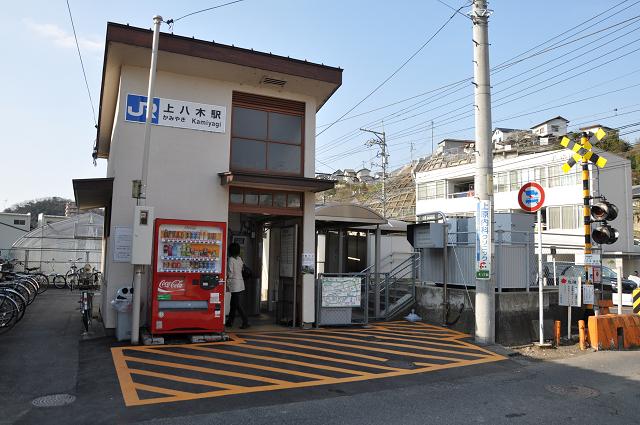 1403hiroshima (105)