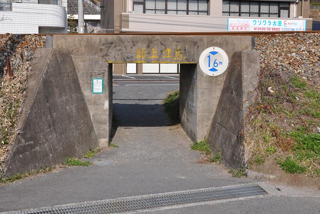 1403hiroshima (104)