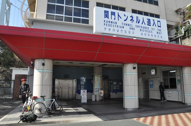 1403yamaguchi (37)