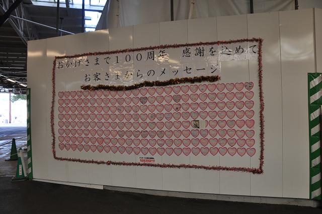 1403yamaguchi (43)
