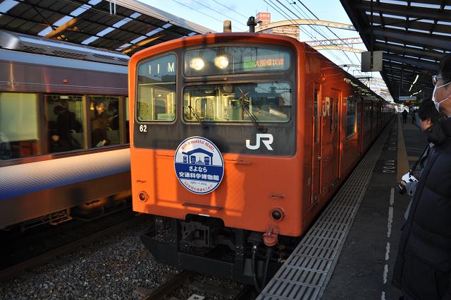 1403osaka (67)