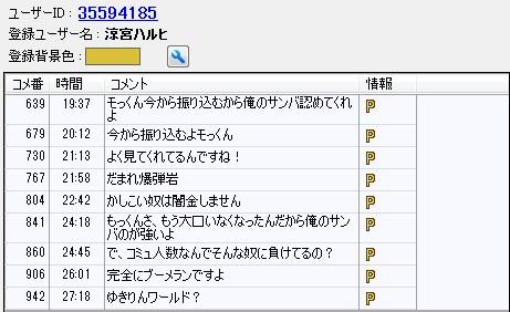 2014-2-12_18-0-2_No-00.jpg