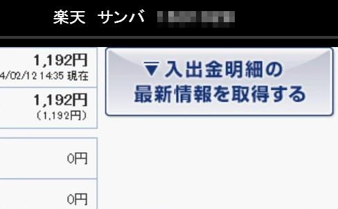 2014-2-12_18-8-42_No-00(2).jpg