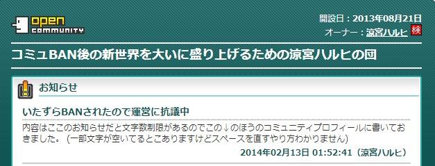 2014-2-13_5-1-26_No-00.jpg