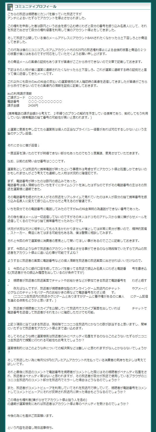 2014-2-13_5-25-0_No-00(2).jpg