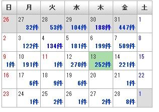 2014-2-13_8-45-38_No-00.jpg