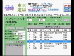 2014-2-14_2-41-14_No-00.jpg