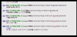 2014-2-15_1-58-34_No-00.jpg