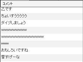 2014-2-15_7-10-13_No-00.jpg