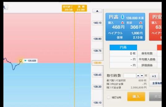 2014-2-17_19-15-31_No-00.jpg