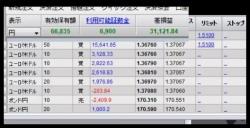 2014-2-17_20-52-47_No-00.jpg