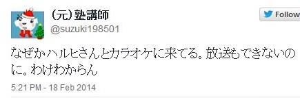 2014-2-18_18-58-53_No-00.jpg