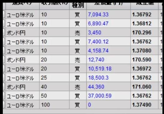 2014-2-19_20-45-18_No-00.jpg