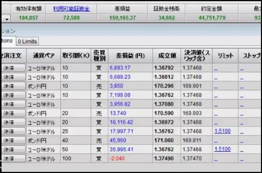 2014-2-19_21-15-18_No-00.jpg
