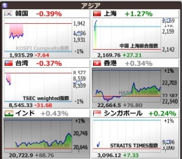 2014-2-20_10-40-18_No-00.jpg