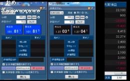 2014-2-20_17-52-56_No-00.jpg