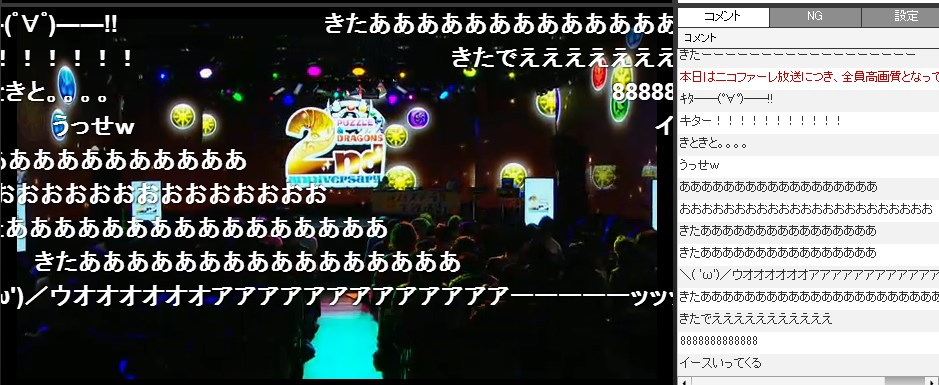 2014-2-20_18-0-13_No-00.jpg