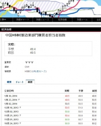 2014-2-20_8-12-37_No-00.jpg