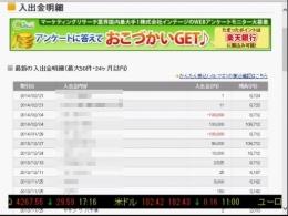 2014-2-21_11-4-7_No-00(2).jpg