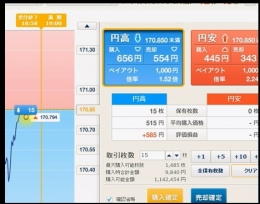 2014-2-21_18-45-27_No-00.jpg