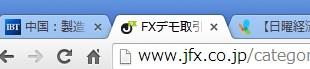 2014-2-24_0-57-2_No-00.jpg