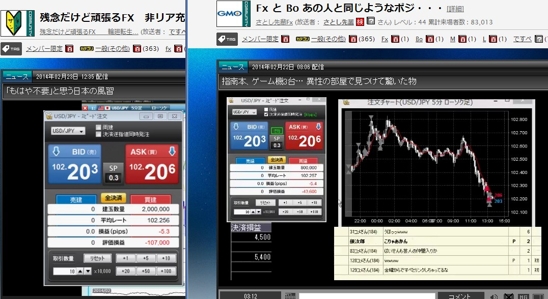 2014-2-24_13-37-37_No-00.jpg