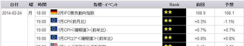 2014-2-24_16-15-33_No-00.jpg