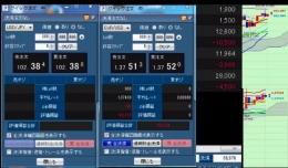 2014-2-24_17-50-29_No-00.jpg